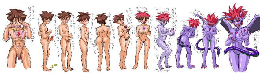 female male to transformation cartoon Speed o sound sonic one punch man